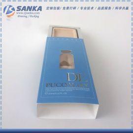 供应化妆彩盒定做印刷包装