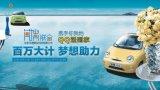 北京淘寶託管、京東代運營公司