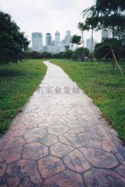 福建园林小区广场彩色混凝土艺术压花地坪BES仿石地坪厂家|施工|报价