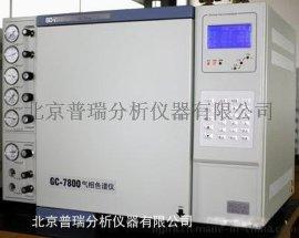 色谱仪厂家,普瑞气相色谱分析仪,国产色谱仪销售