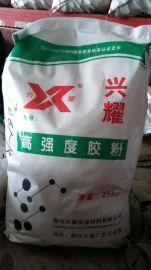玻化微珠保温砂浆专用胶粉(XY-06)