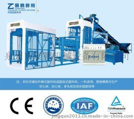 供应QT8-15全自动砌块砖机 专业厂家生产 品牌产品
