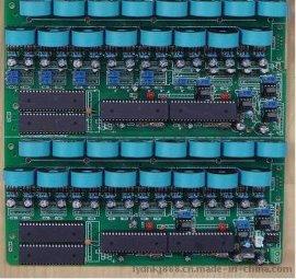 多路交流220V32路交流电流检测测量板模块
