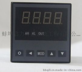 QL-方形XST显示仪表 实验称重显示仪表 4位数显 智能控制型数码管显示仪表