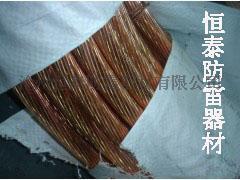 厂家直销【河北】铜包钢绞线,铜包钢接地线价格