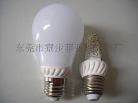 E27陶瓷7W球泡灯 9W球泡照明灯灯