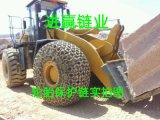 装载机防滑链新西伯利亚铲车防滑链3300-51工程车轮胎保护链