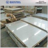 【寶鋼BAOSTEEL】超級雙相鋼2507熱軋中厚板S32750