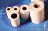 热敏打印纸,营业厅取号机纸,银行热敏流水纸80mm