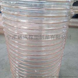 供应pu钢丝除尘管、钢丝伸缩管、山东诺成橡塑直销