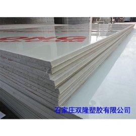 济南塑料板材价格/pp板