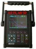 時代瑞資HK830 超聲波探傷儀
