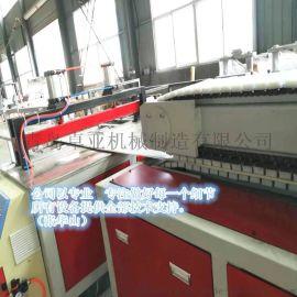 PVC仿大理石装饰板设备 UV板材生产线 青岛设备厂家