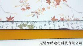南京竹木纤维集成墙面效果图 镇江品尚建材供应3D电视背景墙