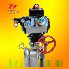 气动V型球阀(ZSHV-16K)