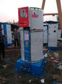 燃气蒸馒头锅炉  燃气常压热水锅炉 数控燃气供暖锅炉厂家