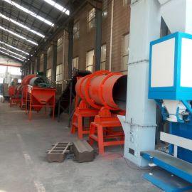 荥阳惠通达专业生产有机肥生产设备 有机肥料加工设备 有机肥生产线成套设备