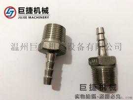 大量现货外丝皮管接头 六角外丝皮管接头 不锈钢外丝皮管接头