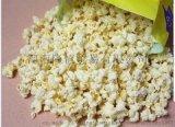 郑州球形爆米花都有哪些口味 球形爆米花机器价格 用什么原料做的