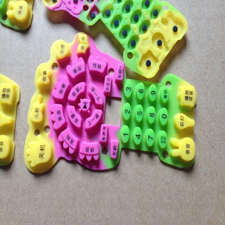 硅胶按键 橡胶按键 橡胶制品