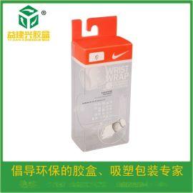 江门厂家定做_PET糖果包装盒_PVC胶盒_透明包装盒_PP高档礼品盒