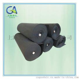 纤维状活性碳过滤棉滤材网除臭去异味甲醛苯