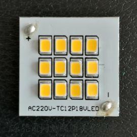 同灿直销免驱动8W 欧规单色温线性调光恒流LED灯板 D25*25mm LED模组灯板