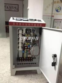 信辉源公司电磁加热控制器优势