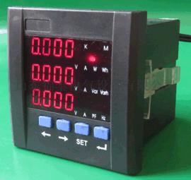 三相智能数显电流表 交流数显电流表 电压表 带485通讯报警输出