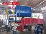 不锈钢石英粉卧式搅拌机生产厂家