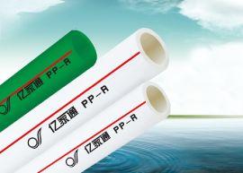 无规共聚聚丙烯PPR给水管材