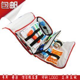科洛急救包 便攜車用醫療包 一汽大衆車載 附件精品CS-N-005A