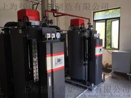 上海赵小蝶化妆品有限公司用2台0.25T燃油蒸汽锅炉,免**燃油蒸汽发生器