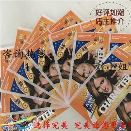 供应**003化妆品不干胶标签 透明不干胶标签 不干胶印刷贴纸 商家主营