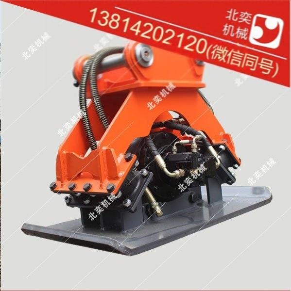 挖掘機液壓夯挖掘機液壓振動夯挖機振動夯