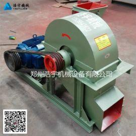 新疆木头粉碎机,木料粉碎机厂家