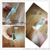 木飾面傢俱板硬包軟包可調節型鋁合金連接件安裝配件