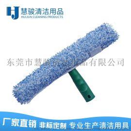 厂家直销蓝星点蓝白点涂水器毛头玻璃清洁工具套装