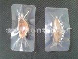 供应槟榔食品全自动真空包装机-带挂孔切圆角