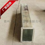 厂家直销定制镀锌板方形风管304不锈钢白铁皮通风管
