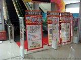 北京热销超市防盗器 服装店防盗器供应