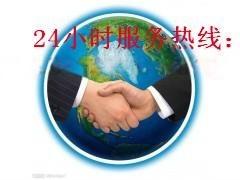 广州回收磁铁,广州回收强磁价格,广州专业回收钕铁硼磁铁