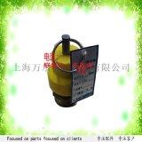 手柄式空壓機安全閥-單向排放1092050501
