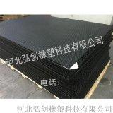 厂家出售 橡胶弹簧 抗静电橡胶板 品质优良
