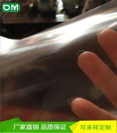 广东东莞 网纹pet硅胶保护膜 厂家生产供应