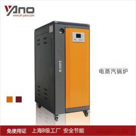 上海电锅炉 智能压力控制全自动电蒸汽锅炉 蒸汽发生器
