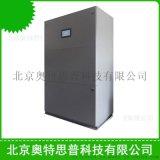 SPZ-10U下送风柜式加湿器,柜式湿膜加湿器