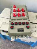 定做防爆變頻控制櫃/PLC控制櫃/軟啓動櫃