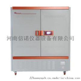 云南综合药品稳定性试验箱厂家直销