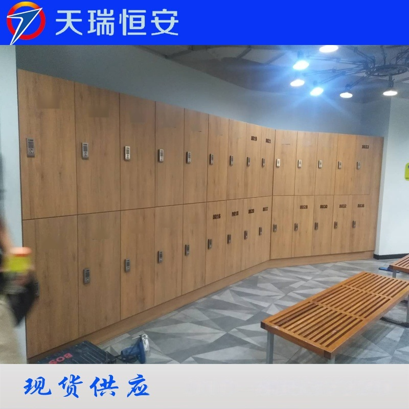 北京温泉木制电子更衣柜厂家定制 天瑞恒安